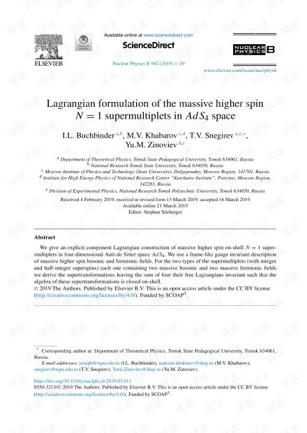 大自旋= 1 Supermultiplet在空间中的拉格朗日公式