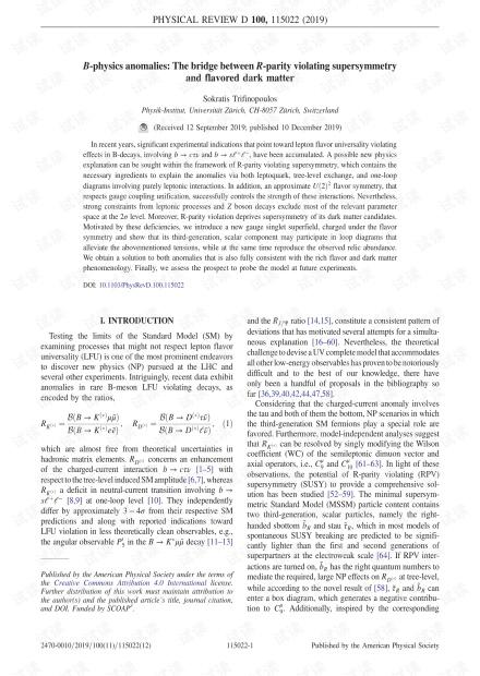 B物理异常:R奇偶校验违反超对称性与调味暗物质之间的桥梁