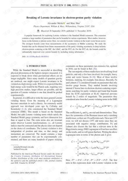 打破电子质子奇偶校验违反洛伦兹不变性