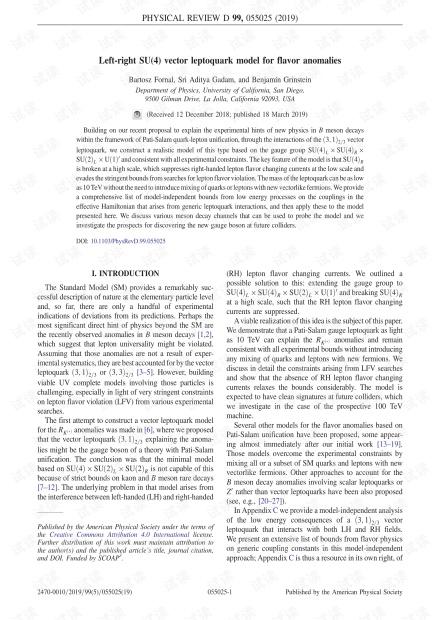 味觉异常的左右SU(4)矢量轻夸克模型