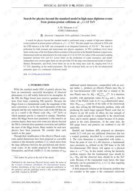 在s = 13 TeV的质子-质子碰撞中,在高质量双光子事件中搜索超出标准模型的物理学