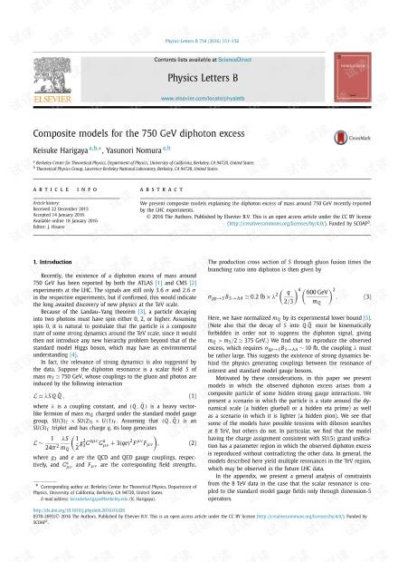 750 GeV双光子过量的复合模型