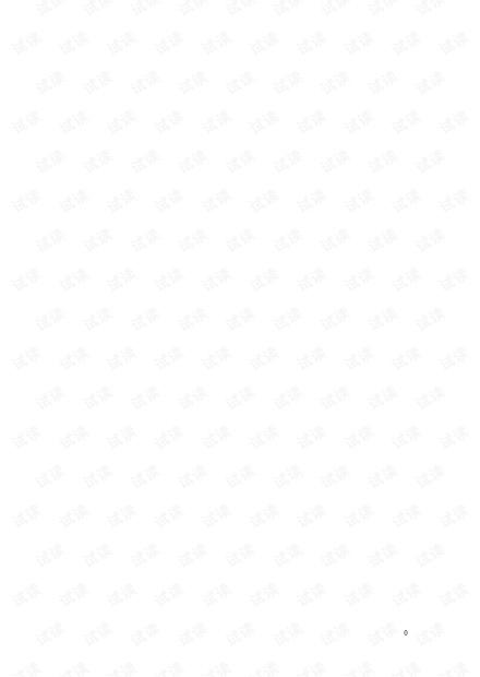GLZY-真空冷冻干燥机 使用说明书全套_中文版.pdf