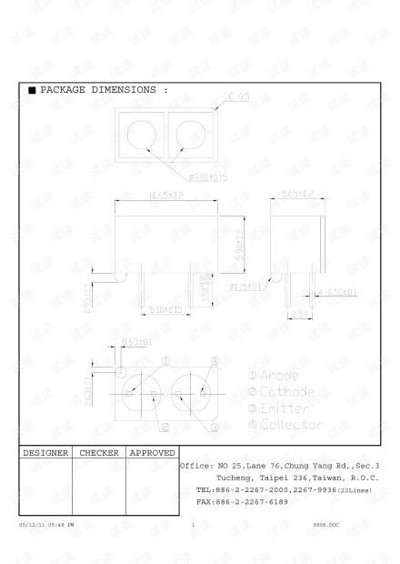 ITR9908规格书