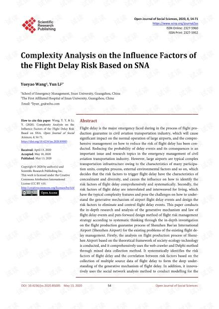 论文研究 - 基于SNA的航班延误风险影响因素复杂度分析