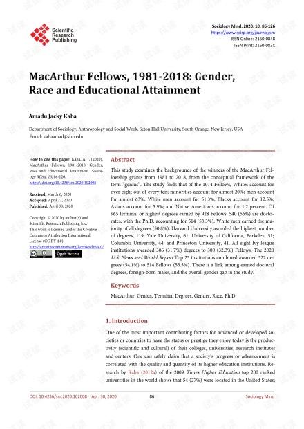 论文研究 - 麦克阿瑟研究员,1981年至2018年:性别,种族和教育程度