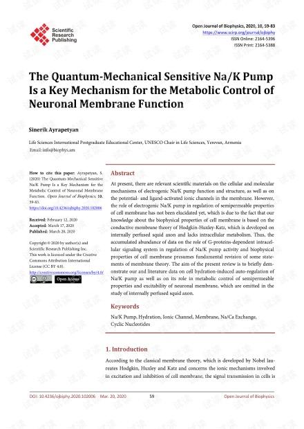 论文研究 - 量子力学敏感的Na / K泵是神经元膜功能代谢控制的关键机制。