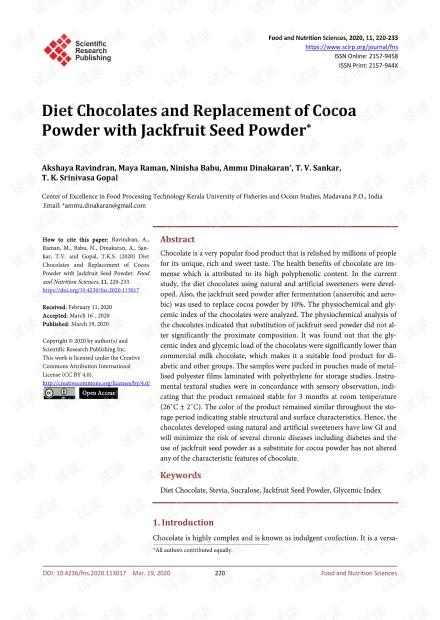 论文研究 - 减肥巧克力和用波罗蜜籽粉代替可可粉