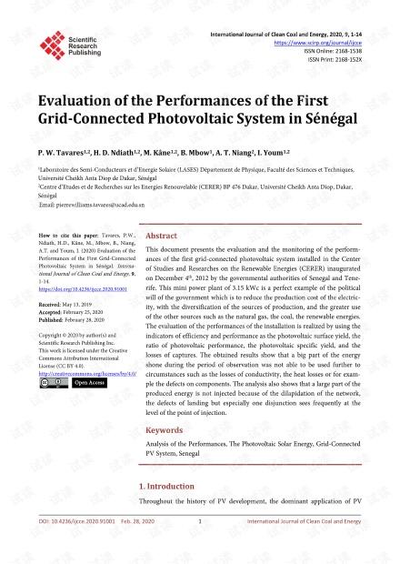 论文研究 - 塞内加尔首个并网光伏系统的性能评估
