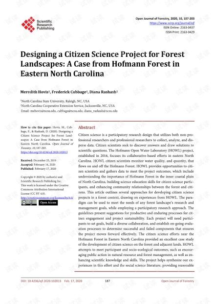 论文研究 - 设计森林景观公民科学项目:以北卡罗莱纳州东部的霍夫曼森林为例