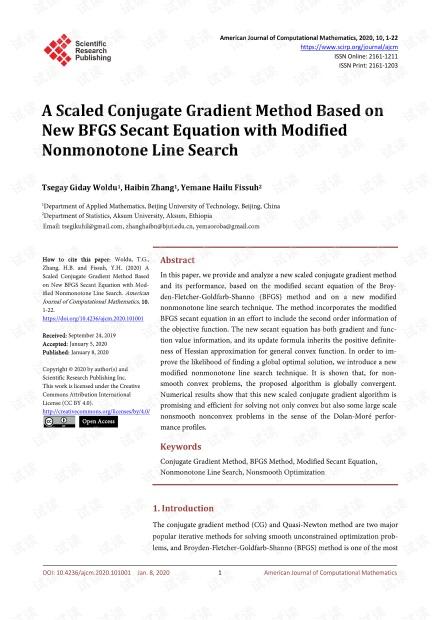 论文研究 - 基于新BFGS割线方程的修正非单调线搜索的比例共轭梯度法