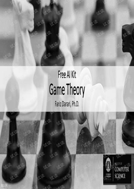 Fariz Darari简明《博弈论Game Theory》介绍