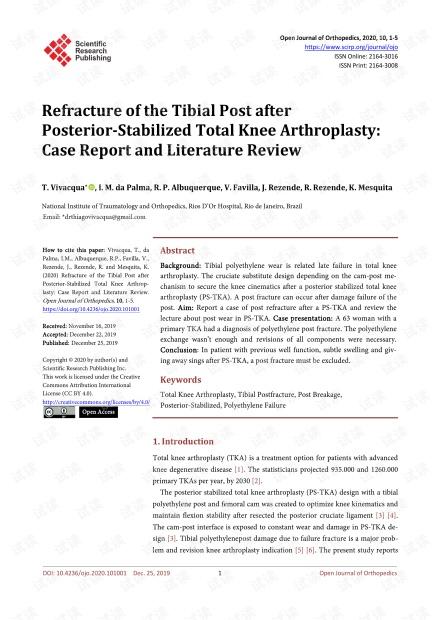 论文研究 - 后路稳定型全膝关节置换术后胫骨后胫骨骨折:病例报告和文献复习