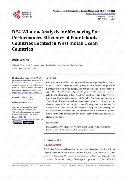 论文研究 - DEA窗口分析,用于测量位于西印度洋国家的四个岛屿国家的港口绩效