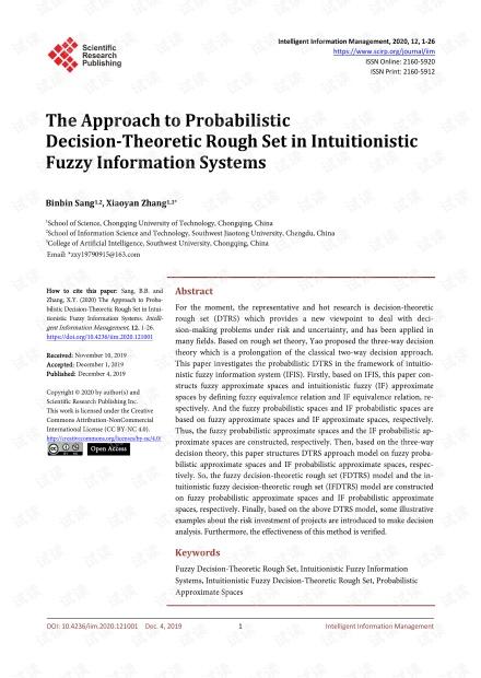 论文研究 - 直觉模糊信息系统中概率决策理论粗糙集的方法