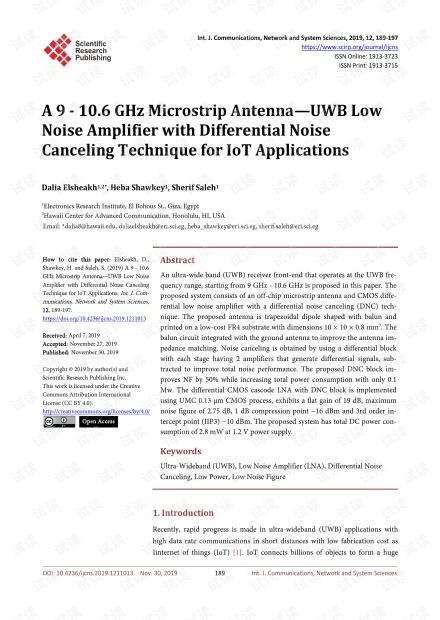论文研究 - 9-10.6 GHz微带天线—具有差分噪声消除技术的UWB低噪声放大器,适用于IoT应用