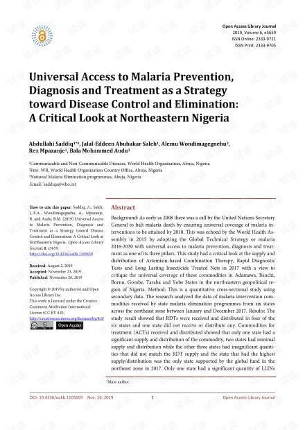 论文研究 - 普遍获得预防,诊断和治疗疟疾作为控制和消除疾病的战略:对尼日利亚东北部的批判性观察