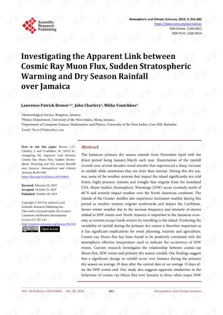 论文研究 - 调查宇宙射线通量通量,平流层突然变暖与牙买加上空的旱季降雨之间的明显联系