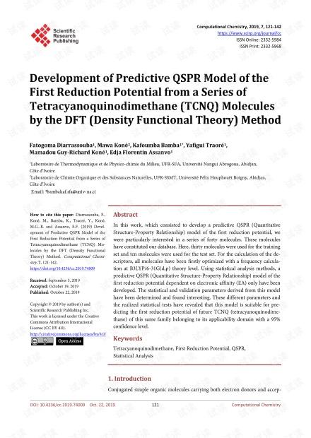 论文研究 - 用DFT(密度泛函理论)方法开发一系列季戊四氮合二甲烷(TCNQ)分子的第一还原势的预测QSPR模型