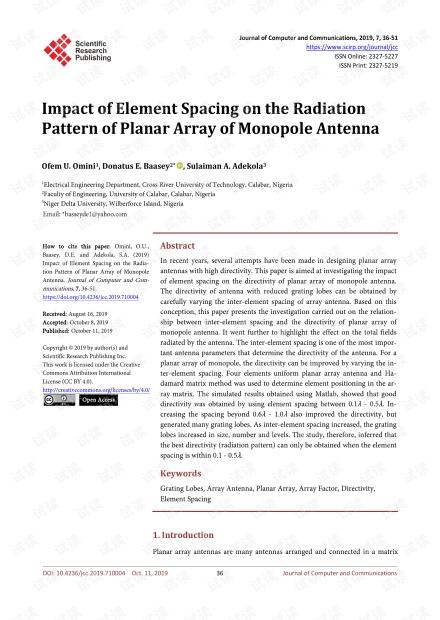 论文研究 - 元素间距对单极天线平面阵列辐射方向图的影响