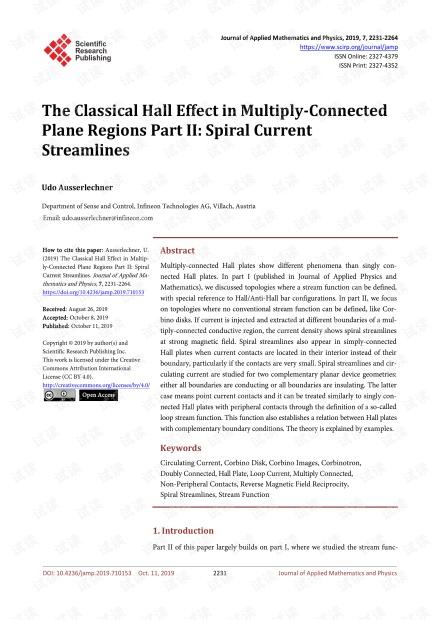 论文研究 - 多重连接平面区域中的经典霍尔效应第二部分:螺旋电流流线