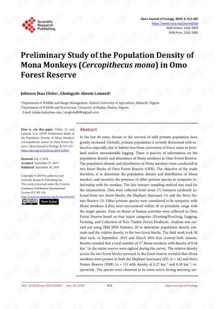 论文研究 - 莫娜猴的种群密度初步研究(
