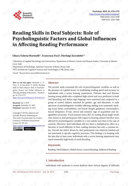 论文研究 - 聋人阅读技巧:心理语言因素和全球影响因素对阅读成绩的影响