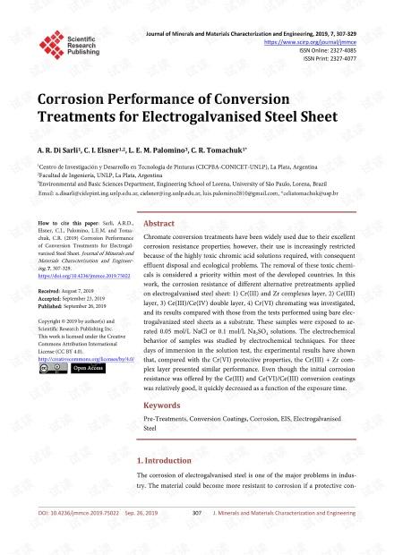 论文研究 - 电镀锌钢板转化处理的腐蚀性能
