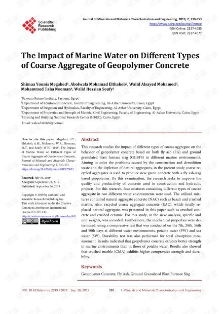 论文研究 - 海水对不同类型的土聚合物混凝土粗骨料的影响