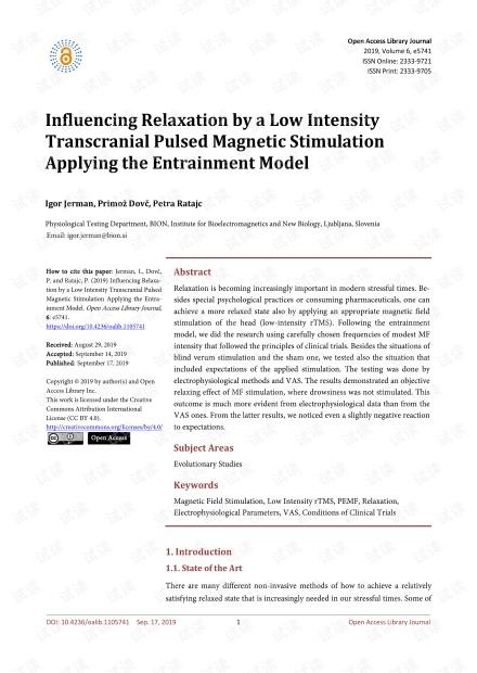 论文研究 - 应用夹带模型通过低强度经颅脉冲磁刺激影响放松