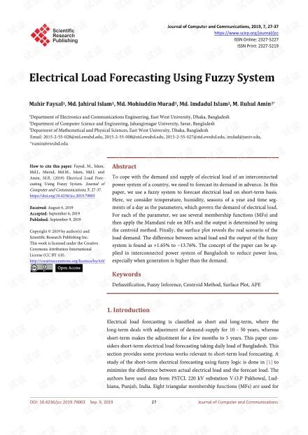 论文研究 - 基于模糊系统的电力负荷预测