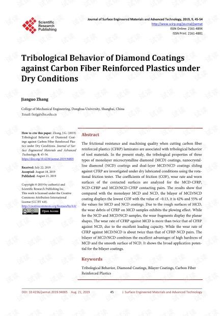 论文研究 - 干燥条件下金刚石涂层对碳纤维增强塑料的摩擦学行为