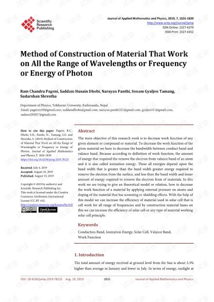 在所有波长、频率或光子能量范围内工作的材料的构造方法