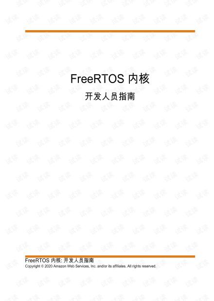 freertos-kernel-dg.pdf