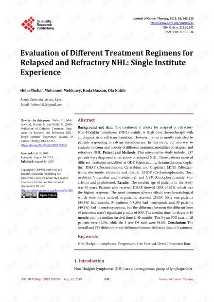 论文研究 - 复发和难治性NHL的不同治疗方案的评估:单一机构的经验
