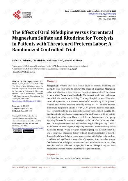 论文研究 - 口服硝苯地平与肠胃外硫酸镁和利托克林对早产先兆患者的子宫溶解的影响:一项随机对照试验