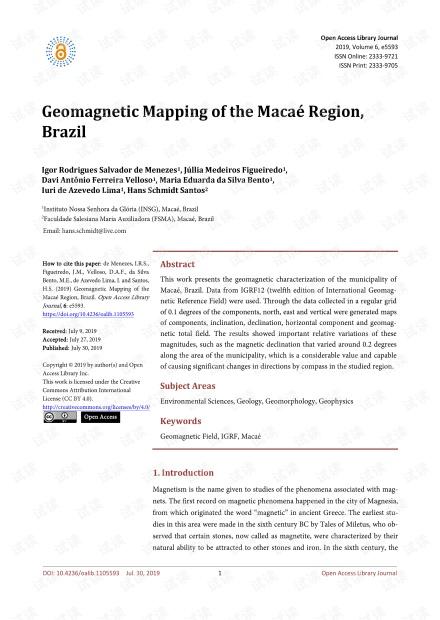 论文研究 - 巴西马卡埃地区的地磁测绘
