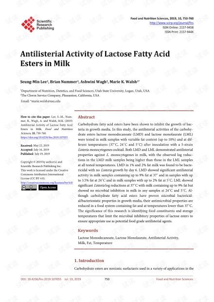 论文研究 - 牛奶中乳糖脂肪酸酯的抗李斯特菌活性