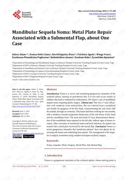 论文研究 - 下颌后遗症:伴有皮下瓣的金属板修复,约一例