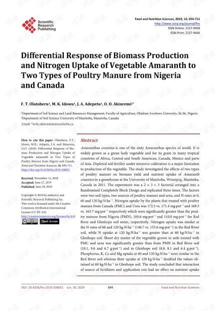 论文研究 - 蔬菜A菜的生物量生产和氮素吸收对来自尼日利亚和加拿大的两种家禽粪便的差异响应