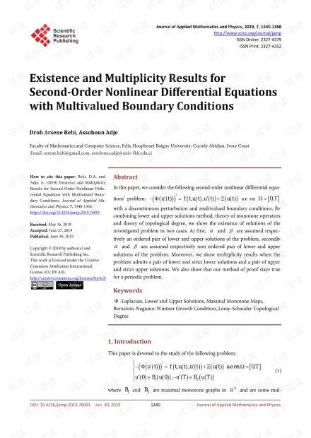论文研究 - 具有多值边界条件的二阶非线性微分方程的存在性和多重性结果