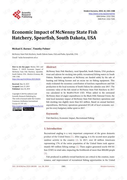 论文研究 - 美国南达科他州矛鱼McNenny State鱼孵化场的经济影响