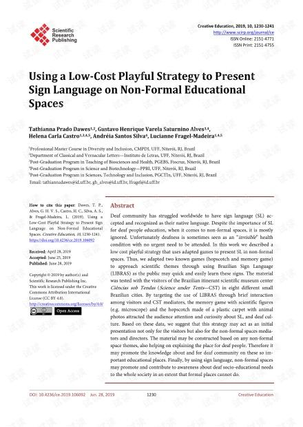 论文研究 - 使用低成本的嬉戏策略在非正规教育空间展示手语