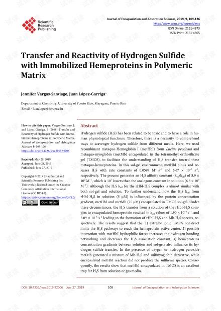 论文研究 - 硫化氢与固定化血红蛋白在聚合物基质中的转移和反应性