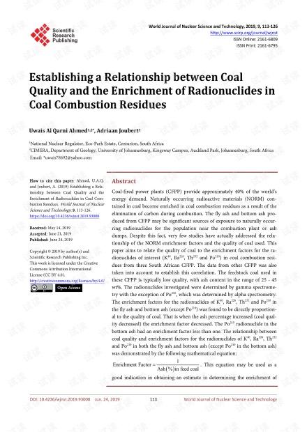 论文研究 - 建立煤质与燃煤残渣中放射性核素富集的关系