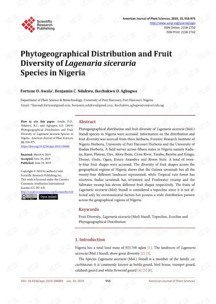 论文研究 - 植物的植物地理分布与果实多样性。
