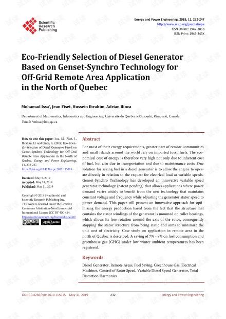 论文研究 - 基于发电机组同步技术的柴油发电机组生态友好选择在魁北克北部离网偏远地区的应用