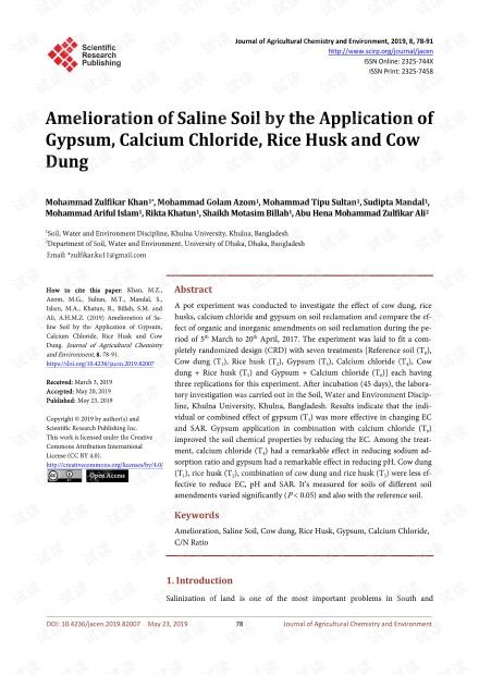论文研究 - 石膏,氯化钙,稻壳和牛粪对盐渍土的改良作用