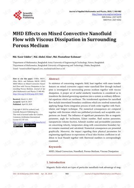 论文研究 - MHD对周围多孔介质中粘性耗散混合对流纳米流体的影响