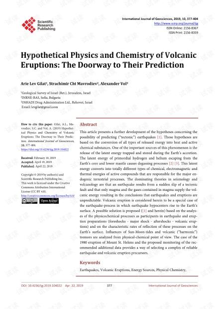 论文研究 - 火山喷发的假想物理和化学:预测它们的大门
